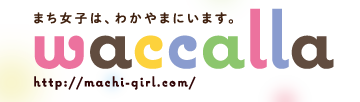 waccallaロゴ